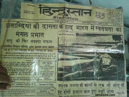 1947 Independence Day Newspaper