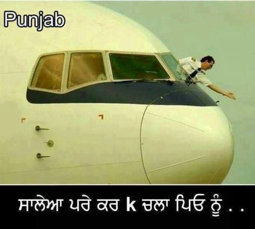 Airlines in Punjab