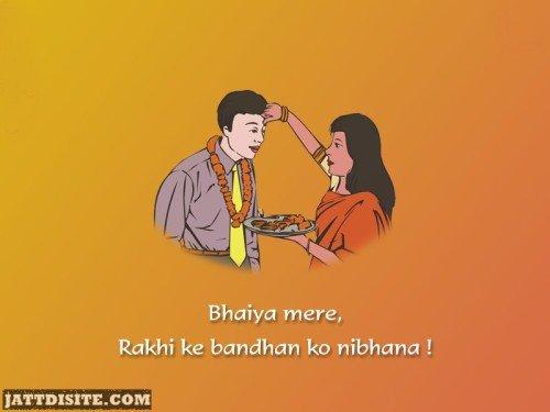 Bhayiya Mere Rakhi Ke Bandhan Ko Nibhana - Happy Raksha Bandhan