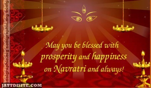 Blessings For Happiness & Prosperity On Navratri