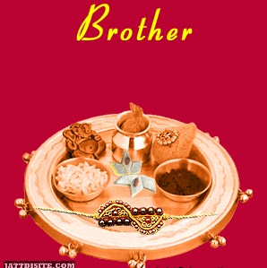 Brother There Is No One Like You Happy Raksha Bandhan Animated Graphic