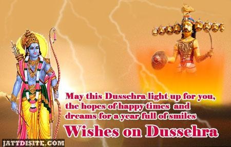 Dussehra Brings You Happiness