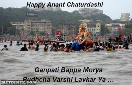 Happy Anant Chaturdashi - Ganpati Bappa Morya