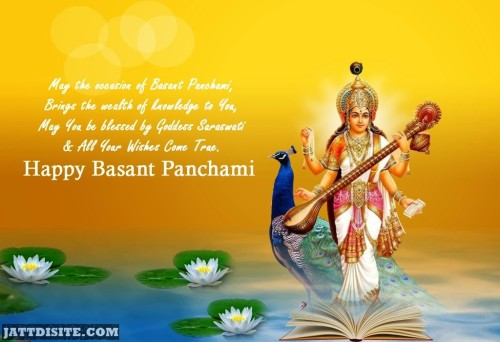 Happy Basant Panchami To You And Your Family Graphic
