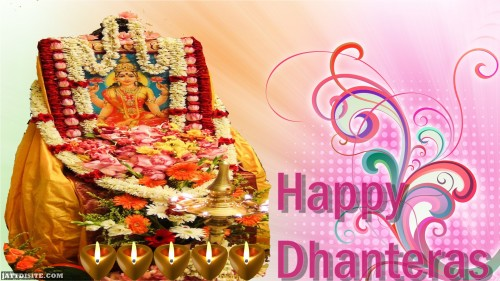 Happy Dhanteras 2014