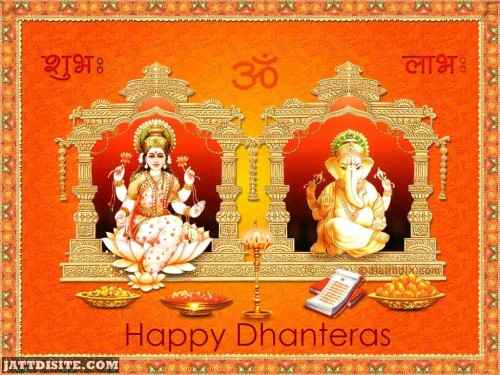 Happy Dhanteras Greeting Card For You