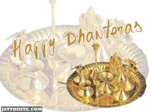 Happy Dhanteras To Loved Ones