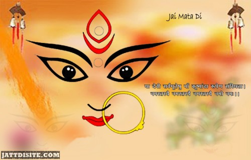 Happy Navratri Wallpapers1