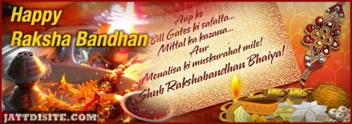 Happy Raksha Bandhan Hindi Greetings