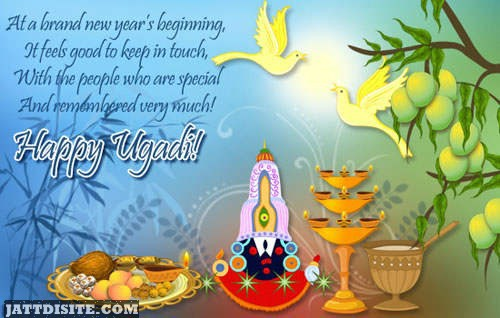 Happy ugadi keep In Touch