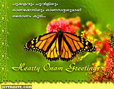 Heartily-onam-greetings