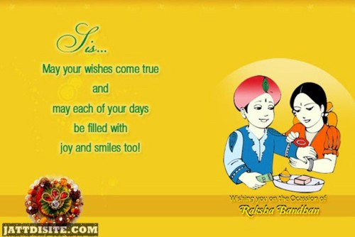 Joy And Smiles Too Happy Raksha Bandhan