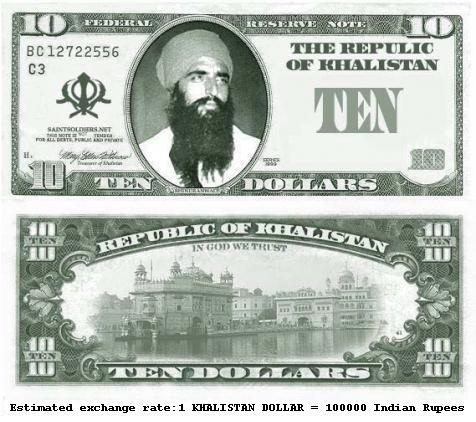 Khalistan Currency - Ten Dollors