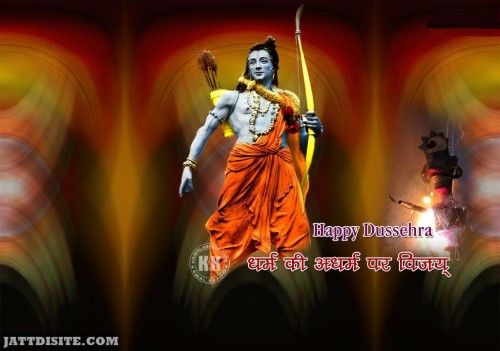 Lord Rama Taken Victory On Evil