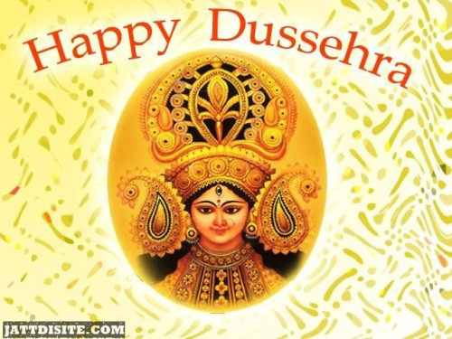 Maa Durga Bless You On Dussehra