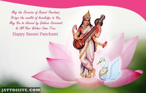 May The Occasion Of Basant Panchami Brings The Wealth Of Knowledge To You - Happy Basant Panchami