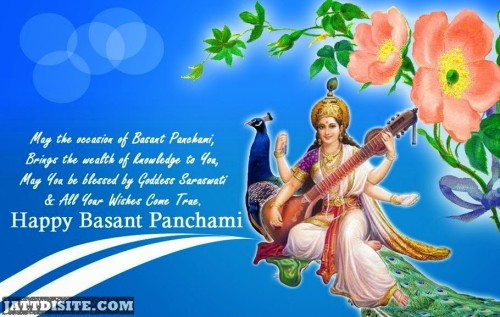 May The Occasion Of Basant Panchami Brings The Wealth Of Knowledge To You May You Be Blessed By Goddess Saraswati & All Your Wishes Come True Happy Basant Panchami Graphic