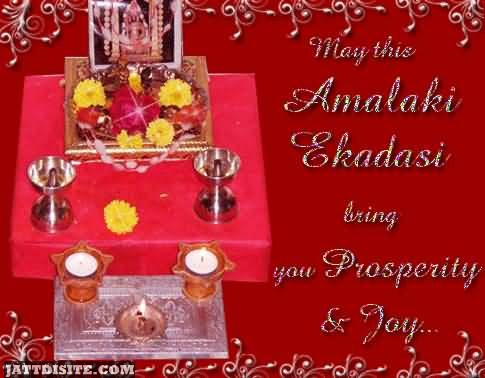 May This Amalaki Ekadasi Bring You Joy