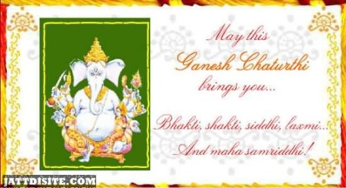 May This Ganesh Chaturthi Brings You