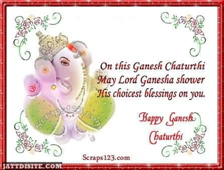 On This Ganesh Chaturthi