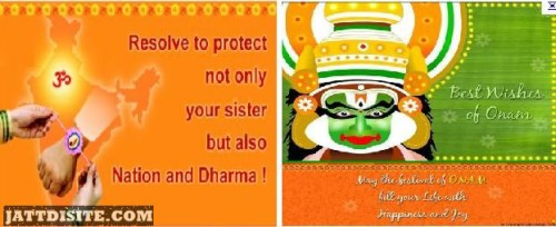 Resolve To Protect Not Only Your Sister But Also Nation And Dharma - Happy Raksha Bandhan