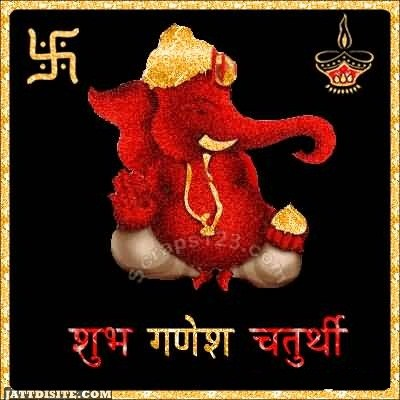 Shubh Ganesh Chaturthi Red & Golden Glitter