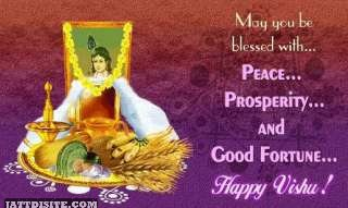 Take Peace Prosperity On this festival Amalaki Ekadasi