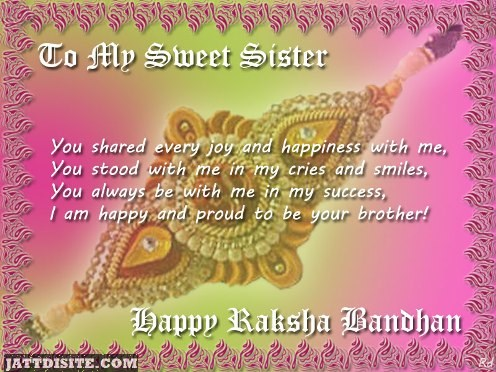 To My Sweet Sister Happy Raksha Bandhan