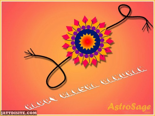 Wallpapers of Raksha Bandhan
