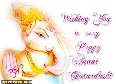 Wishing You A Very Happy Anant Chaturdashi Graphic