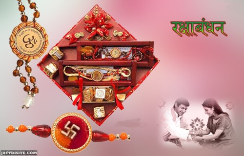 Wishing You Happy Raksha Bandhan 2014