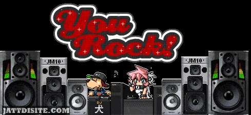 You Rock Red Music System Animated Graphic