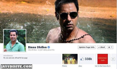 Binnu Dhillon cover page photo