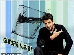 Gurdas Maan  Wallpaper