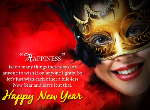 Lovely New Year Ecard