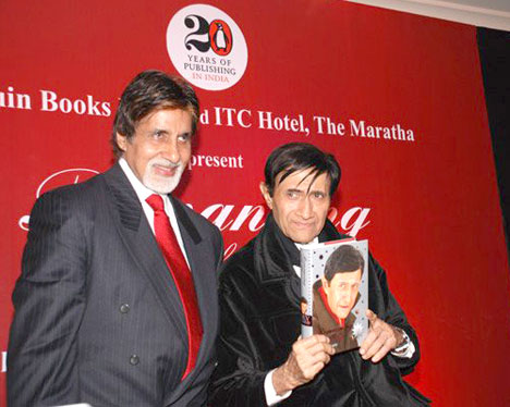 Amitabh Bachchan With Dev Anand