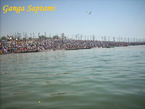 Ganga Saptami Day Image On The Bank Of Ganga
