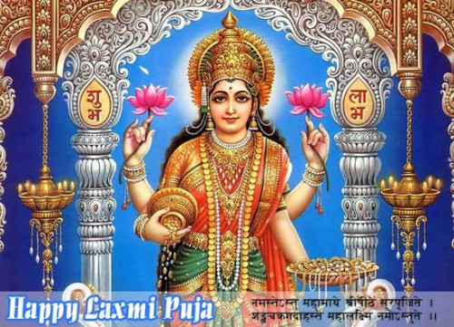 Graceful Laxmi Puja Picture