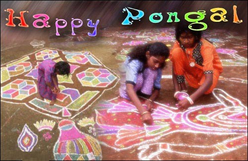 Happy Pongal Kids Decorating Rangoli Graphic