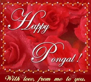 Happy Pongal With Love From Me To You
