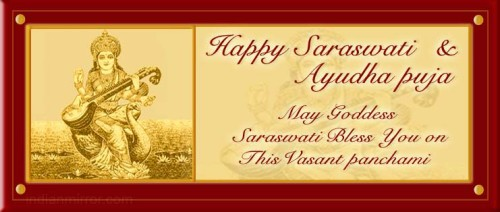Happy Saraswati And Ayudha Puja