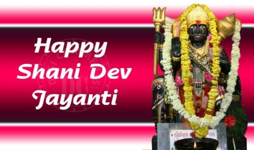 Happy Shani Dev Jayanti