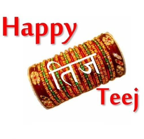Happy Teej To All