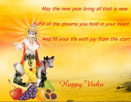 Happy vishu fill your life with joy from the start