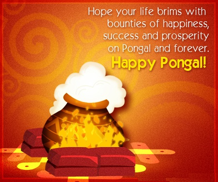 Hope Your Life Brims With Bounties Of Happiness Success And Prosperity On Pongal And Forever Happy Pongal