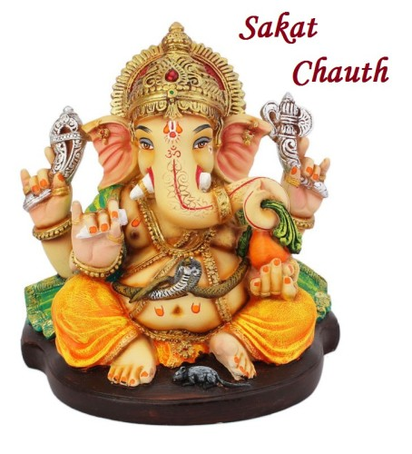 Lord Ganesha Blessings