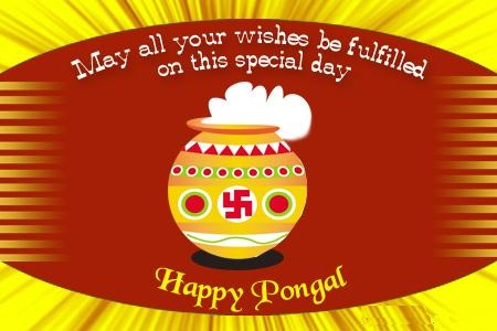 May All Your Wishes Be Fulfilled On This Special Day Happy Pongal