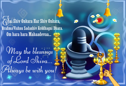 May The Blessings Of Lord Shiva Always Be With You Happy Mahashivaratri