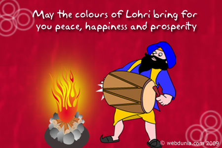 May The Colours Of Lohri Bring For You Peace, Happiness And Prosperity