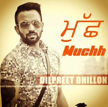 Dilpreet Dhillon Cool Look